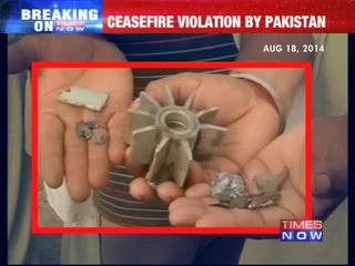 News video: Unprovoked firing by Pakistan